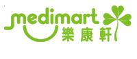 Medimart樂康軒